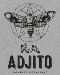 日本レストラン「ADJITO」の一風変わったロゴ(同店のホームページより)
